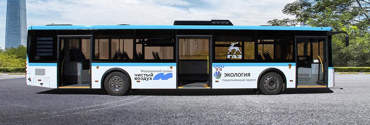 «Группа ГАЗ» дебютирует с автобусом на СПГ 2