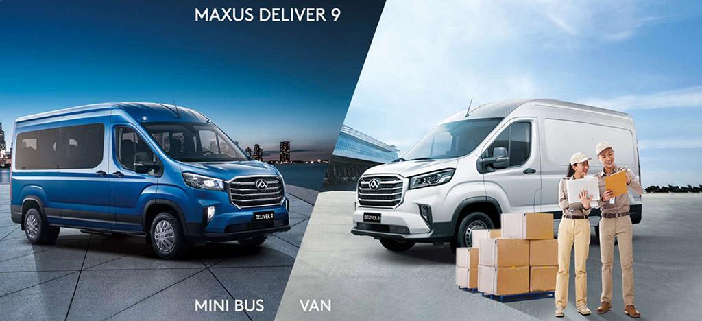 SAIC: большие планы нового компактного фургона Maxus 2