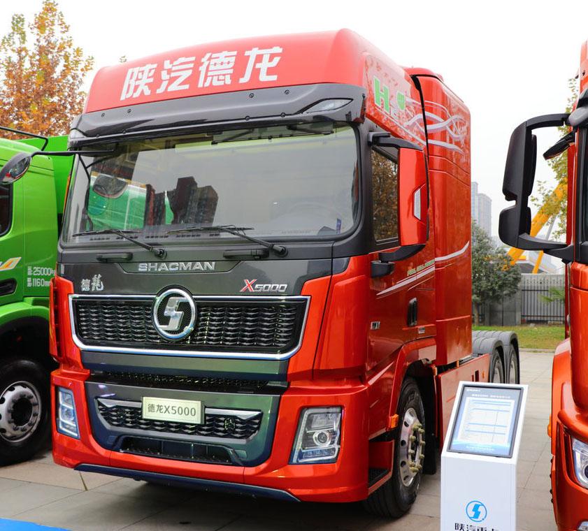 Водородный Shaanxi 4