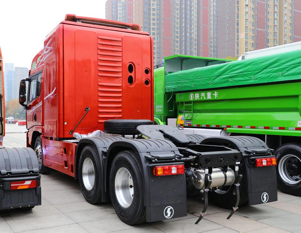 Водородный Shaanxi 2