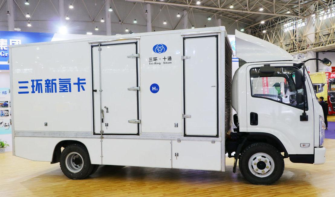Водородный грузовичок Tri-Ring 2