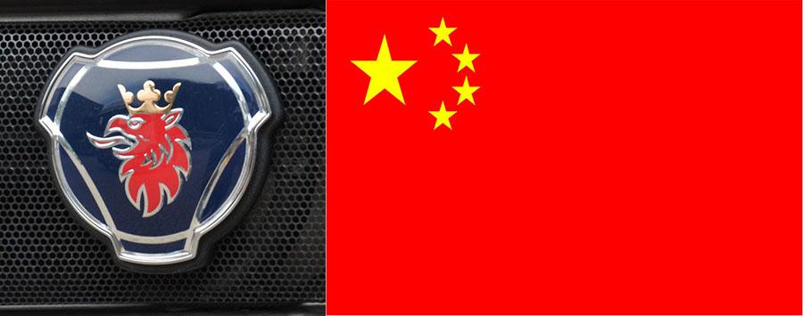 Scania создаст собственный завод в Китае 3