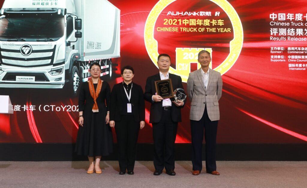 В Китае определились с грузовиком года 2021 2