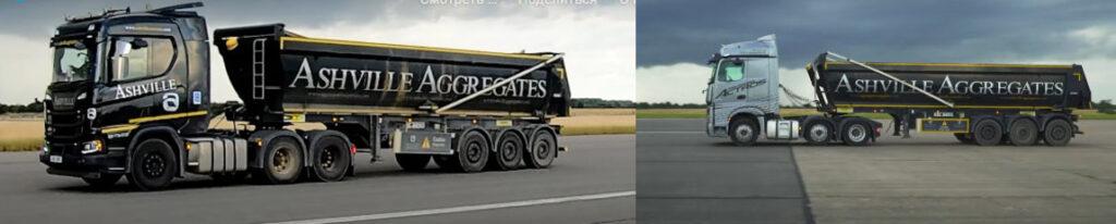 Драг-рейсинг для седельных тягачей Mercedes и Scania 9