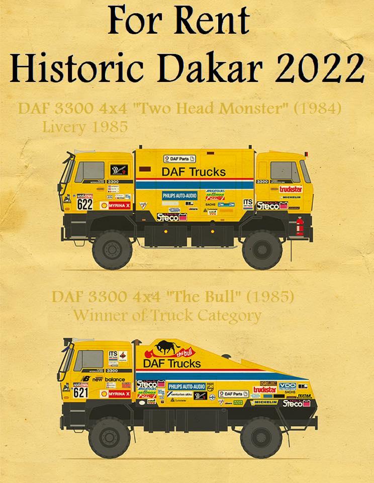 Де Рой вернется на Дакар в следующем году 6