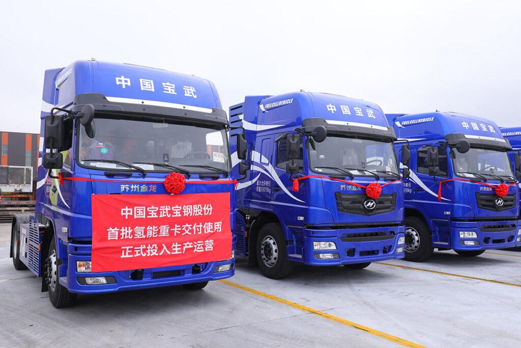 HIGER – самый крупный в мире производитель водородных грузовиков