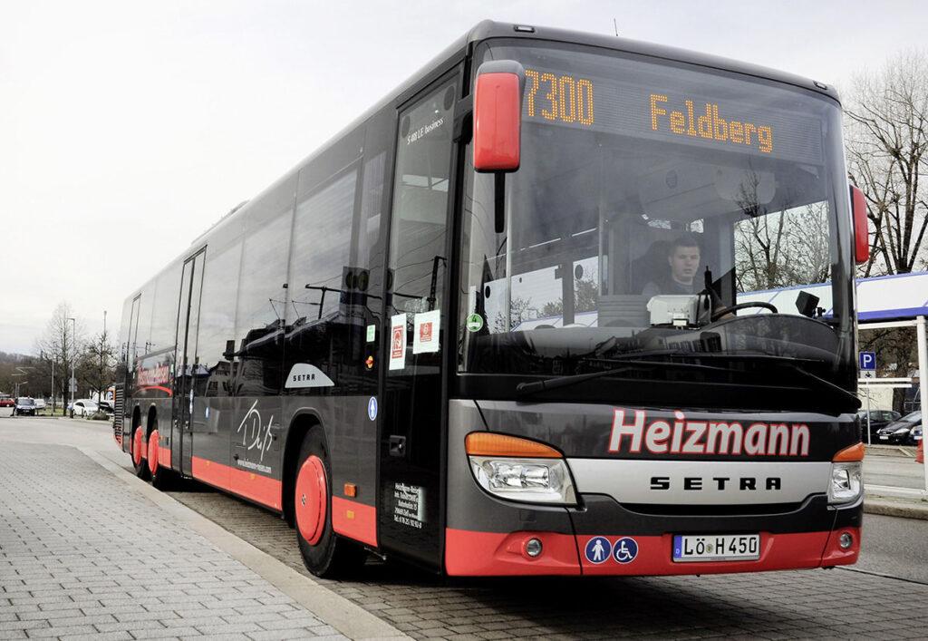 Пригородному автобусу добавили третью дверь
