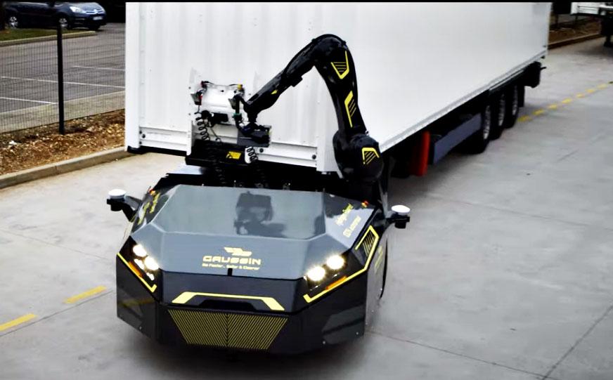 Терминальный робот 4