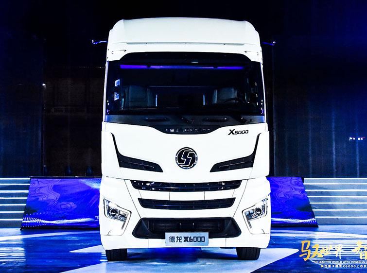 Китайский грузовик класса Hi End 9