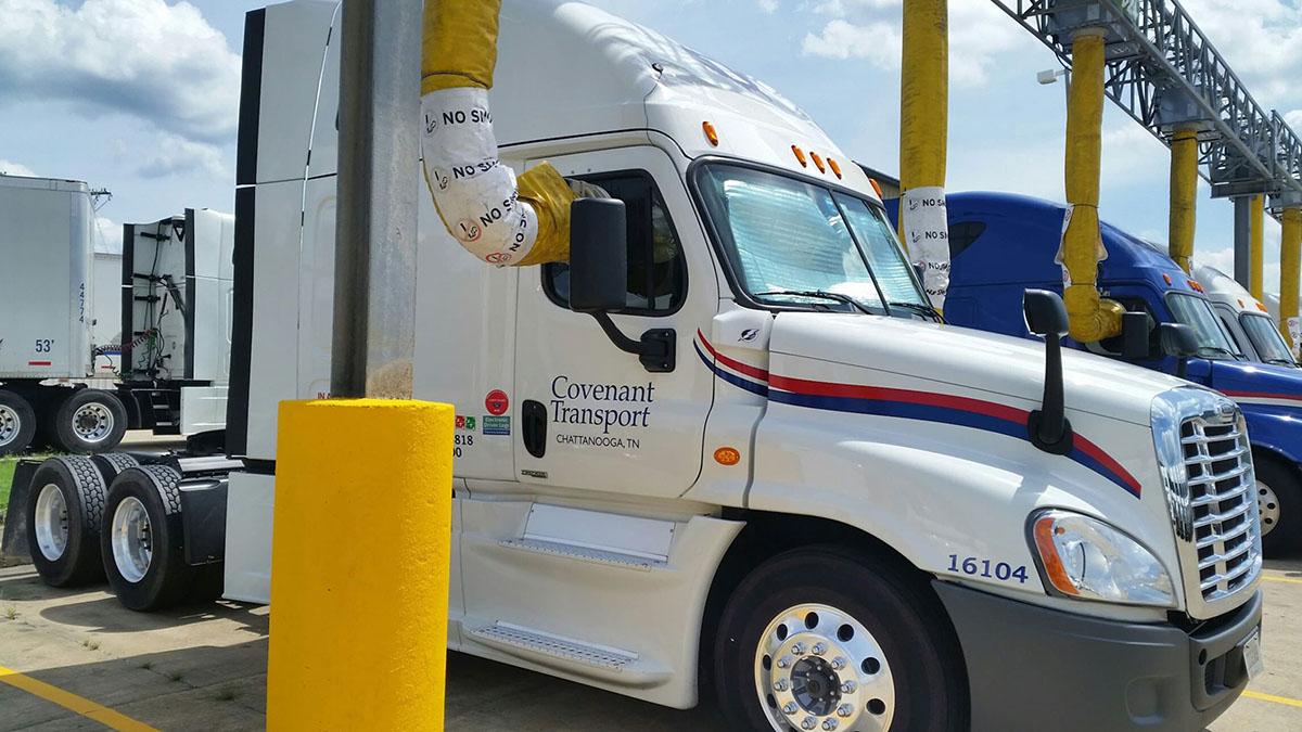 Стоянка грузовиков с кондиционерами