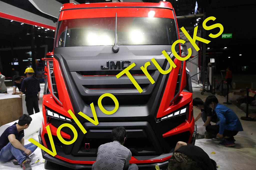 Volvo Trucks приобретает китайского производителя грузовиков JMC